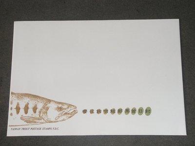 【愛郵者】〈空白首日封〉84年 櫻花鉤吻鮭 直接買 / 特349(專349) EC84-11