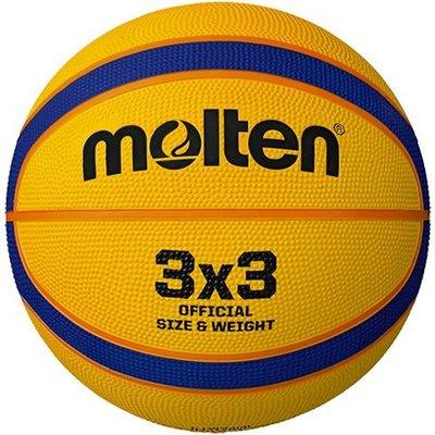 體育課 MOLTEN B33T2000  3對3比賽用球 FIBA認證6號橡膠籃球