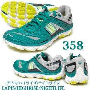 【三鐵共購】【美國 Brooks 】Pure Flow 4 輕量避震跑鞋-週年慶五折 台北市