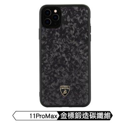 【義大利正品】藍寶堅尼Lamborghini授權iPhone 11Pro/ 11 Pro MAX 鍛造碳纖維手機殼 背殼