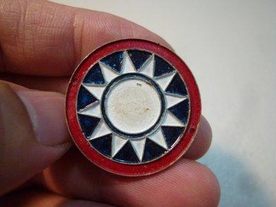 180904~疑似是國軍帽徽~適用(罕見~本項目一律免運費~貴金屬)紀念章