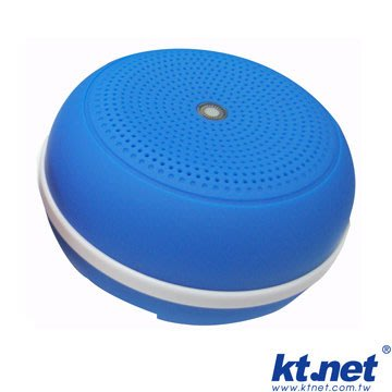 【捷修電腦。士林】KTNET SQ3 七彩蛋情境低音多媒體喇叭 $ 399