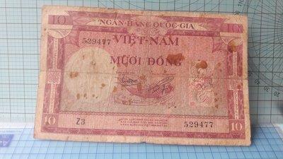 6525越南·南越時期1955年鈔(少)