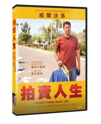 [影音雜貨店] 台聖出品 – 西洋熱門電影 – 拍賣人生 DVD – 威爾法洛、蕾貝卡霍爾 主演 – 全新正版