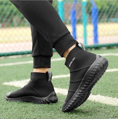 2018新款休閑運動增高鞋男8CM內增高男鞋韓版潮鞋隱形增高襪鞋男