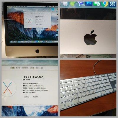 A-PO小舖 iMac 20吋桌機 2007底 二手 特價 20000