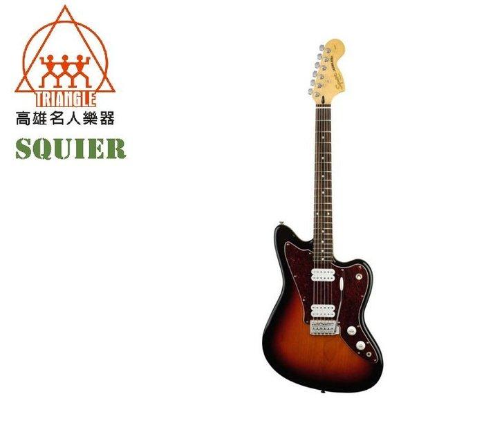 【名人樂器】SQUIER Vintage Modified Jagmaster 全新 印尼廠 電吉他 特惠出清