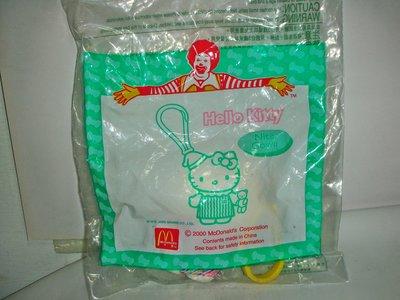 A商.(企業寶寶玩偶娃娃)全新未拆封2000年麥當勞發行Hello Kitty凱蒂貓歡樂日記~美夢篇!--距今已有19年