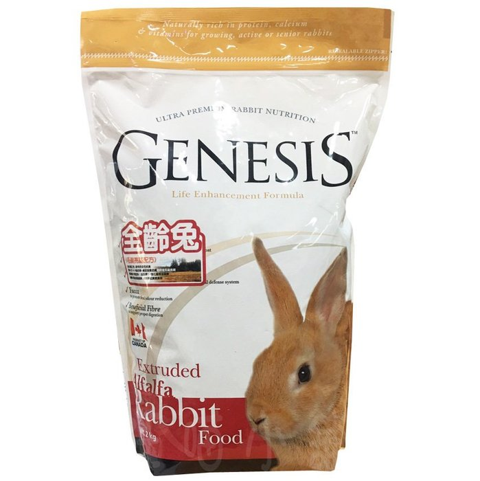 ☆汪喵小舖2店☆ 加拿大創世紀高級全齡兔食譜2公斤 // 適合所有成兔、幼兔
