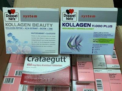 德國代購 現貨含運 Doppelherz,多寶雙心愛關素、Kollagen+kollagen beauty 膠原蛋白液。