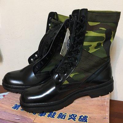 迷彩軍靴(附拉鍊盤)01