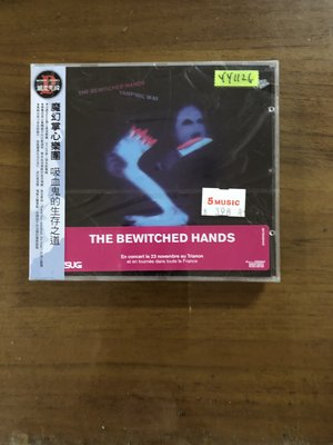 *還有唱片三館*THE BEWITCHED HANDS / VAMPIRE 全新 YY1126 (需競標)