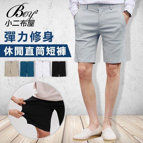 BOY2小二布屋-短褲 韓版彈性素面卡其直筒休閒褲【PPK81021】