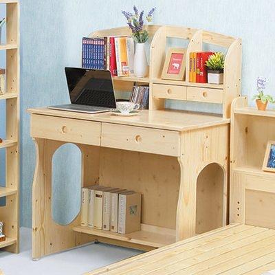 【在地人傢俱】20 樂樂購-松木實木3.1尺二抽書桌/ 電腦桌-全組 JL56-6 桃園市