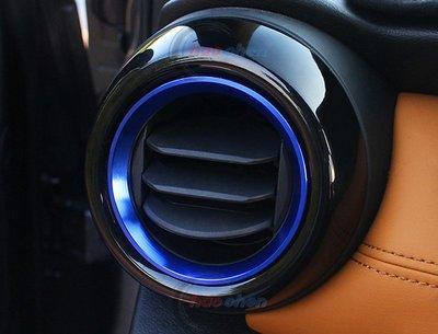 NISSAN 日產 KICKS 鋁合金 出風口飾框 紅藍 亮圈 左右 冷氣 出風口框 中控儀錶台 空調 裝飾【CA41】