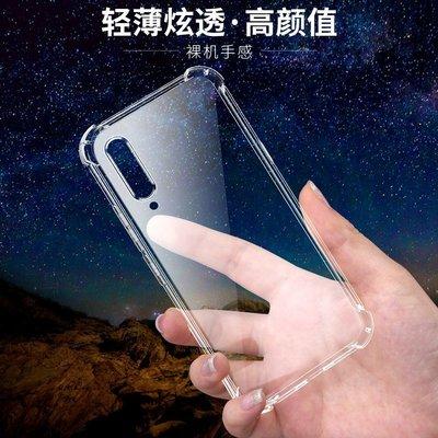 小米 Note 10 手機殼 氣囊防摔 小米A3 全包邊硅膠透明軟殼 mi 殼 男女款 mic 潮牌外殼 xiaomi
