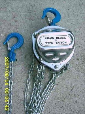 250KG,手拉吊車,/鍊條吊車/ 配合吊帶 ,鋼索使用/---- ----