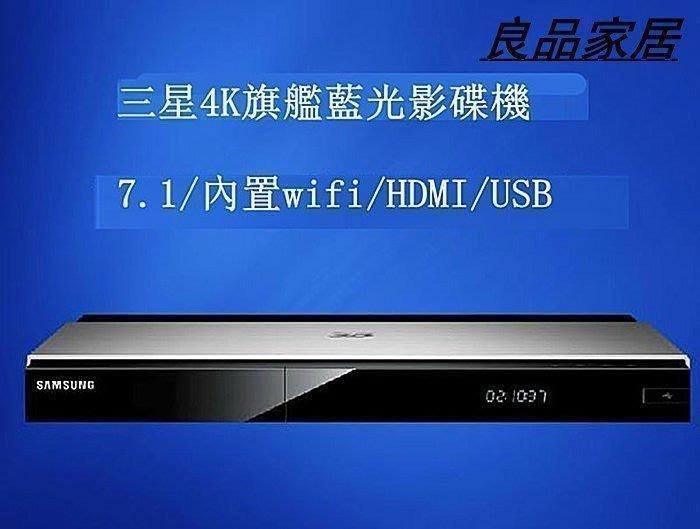 【優上精品】個性風格雙色組合Samsung 三星 BD-F7500旗艦4K(Z-P3262)