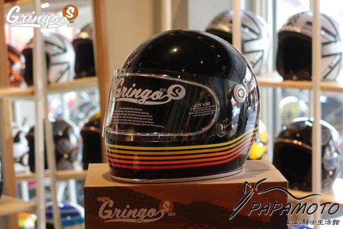 Biltwell:Gringo S - SPECTRUM GLOSS 黑橘 復古安全帽 (樂高帽 復古帽