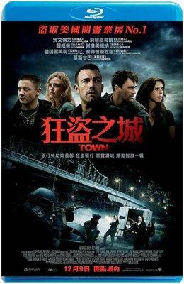 【藍光電影】竊盜城  狂盜之城  THE TOWN (2010)