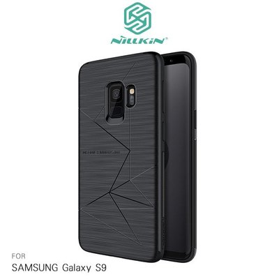 --庫米--NILLKIN SAMSUNG Galaxy S9 / S9+ 魔力套 TPU 防摔抗震 手機殼 手機套