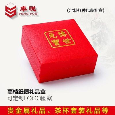 熱銷款-爆款 批發定制養元寶包裝盒 精品禮品盒 工廠直銷