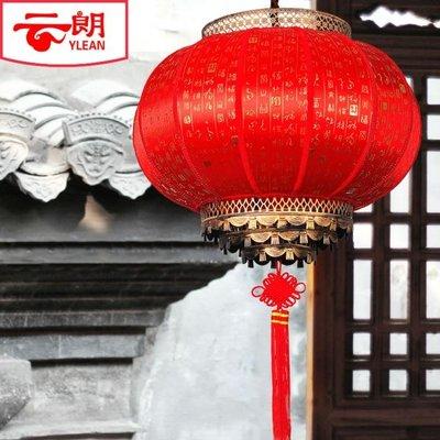 〖免運〗中式大紅燈籠燈過年春節新年裝飾...