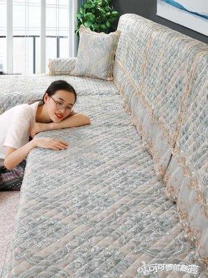 歐式布藝四季通用現代簡約防滑坐墊沙發套全包非萬能套罩蓋通用型