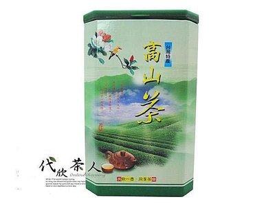 【代欣茶人】清花香系.四季春茶~茶種自然花香氣息~入口回甘重香氣~半斤300