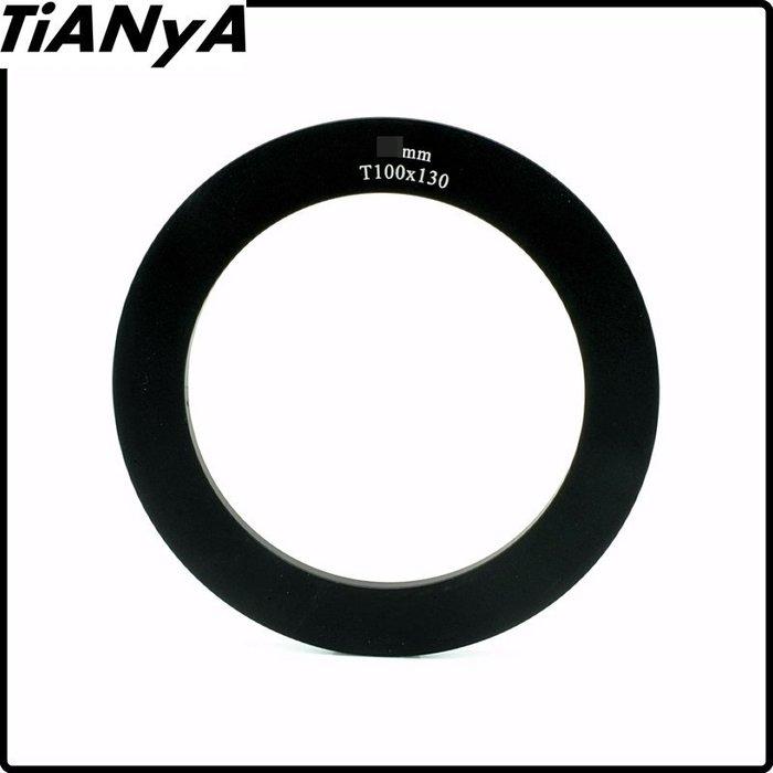 又敗家Tianya天涯100相容法國Cokin高堅Z系列Z方形濾鏡82mm轉接環Z環Z接環Z轉接環方型濾鏡轉接環Z架轉接環Z系統Z方型濾鏡方形鏡片方型鏡片減光鏡