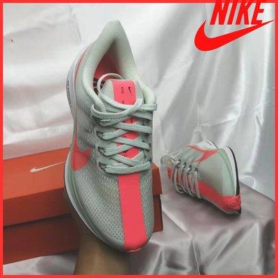 NIKE ZOOM PEGASUS 35 TURBO 編織 透氣 淺綠紅勾 男款 女款 慢跑鞋 AJ4114-060