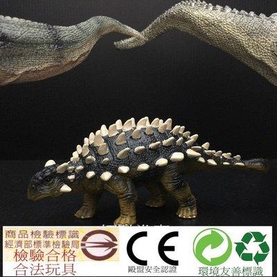 甲龍 恐龍 玩具 侏儸紀 世界 恐龍迷 模型 公仔 擬真 爬蟲 另售 暴龍 三角龍 迷惑龍 迅猛龍 棘龍 非PAPO
