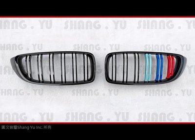 BMW F32 F33 F36 2D 4D 三色 水箱罩 420 428 430 435 M4