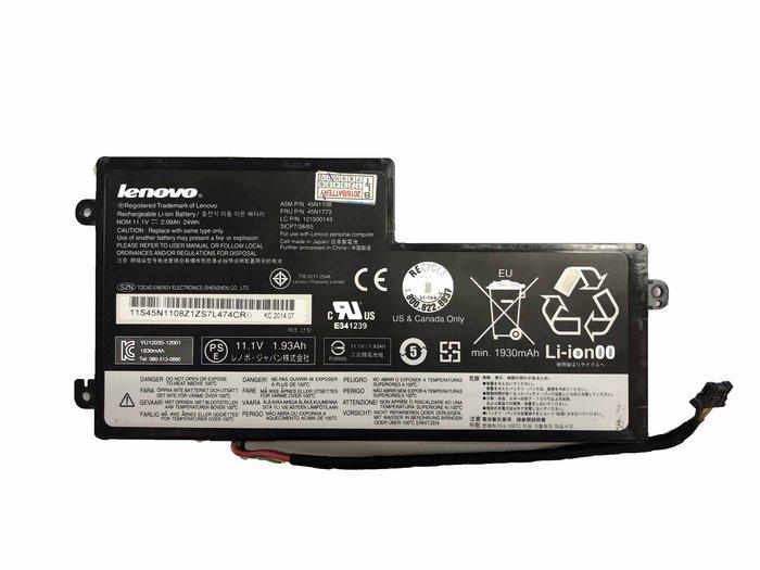 【偉斯科技】Lenovo 原廠電池 內建式X240 45N1110 45N1111 45N1112