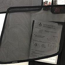 @中華三菱MITSUBISHI@LANCER FORTIS~佛提斯~車窗遮陽簾~全新原廠公司貨