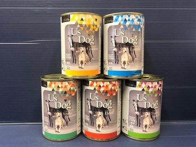 ✪毛小孩寵物店✪附發票~義大利 Seeds 惜時 US DOG 愛犬主食餐罐 400g/罐 機能 狗 犬 頭罐 四種口味