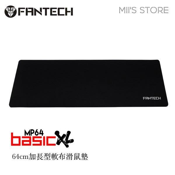 FANTECH MP64 Basic 加長型軟布電競滑鼠墊 64x21cm 電腦滑鼠墊 橡膠防滑墊