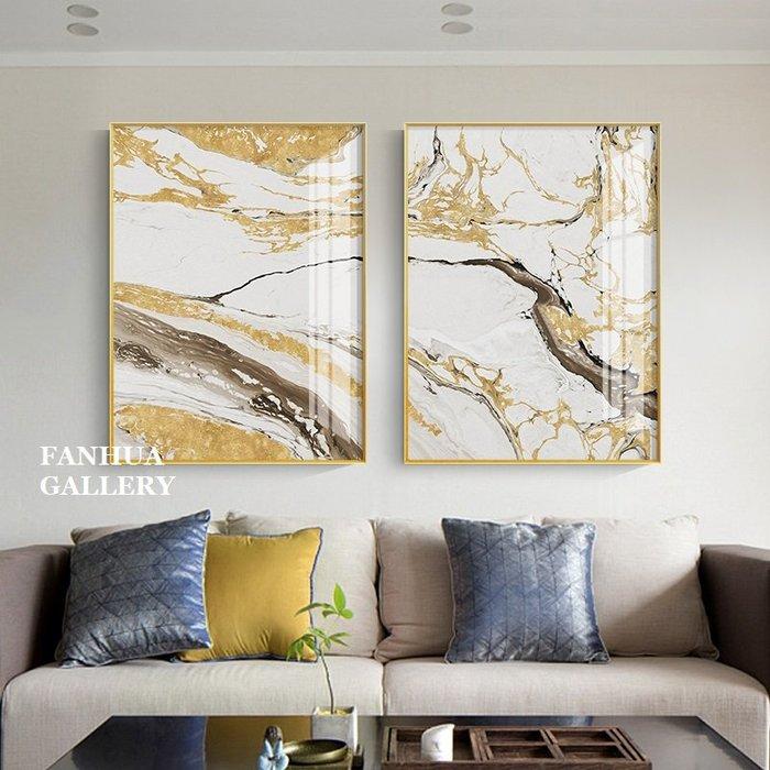 C - R - A - Z - Y - T - O - W - N 金色河谷抽象高檔裝飾畫客廳玄關掛畫商空住宅空間裝飾牆畫公司接待室抽象三聯裝飾壁畫鋁合金框畫