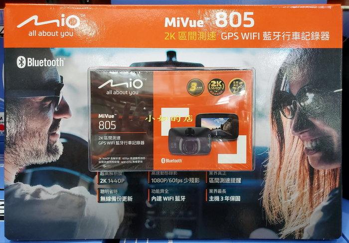 【小如的店】好市多代購~MIO MIVUE 805 2K區間測速 GPS WIFI 藍牙行車紀錄器(內附16G記憶卡)
