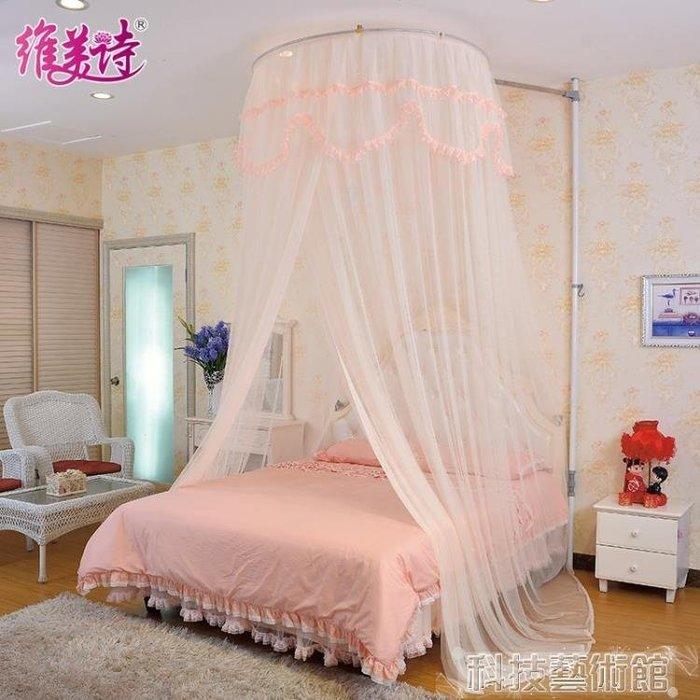 蚊帳  蚊帳1.5米1.8m床2m雙人家用伸縮落地支架圓頂吊頂公主風單人床1.2