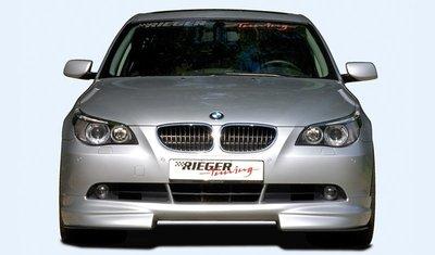 【樂駒】RIEGER BMW 5-series E60 E61 Front spoiler lip 前下巴 前下擾流