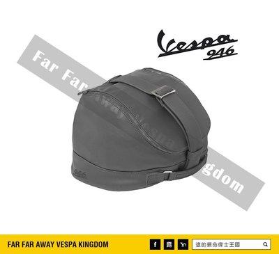 遠的要命偉士王國 Vespa PIAGGIO 946 原廠 後 合成皮 置物包 灰色