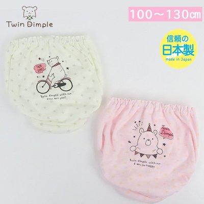 *kind親子雜貨*日本製 Twin Dimple 女童 小童 100%棉 內褲組 2件一組 130cm【現貨】
