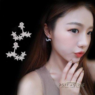 耳飾-韓版氣質新款耳環女百搭優雅鋯石銀針耳釘防過敏個性耳墜