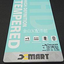 金山3C配件館 ASUS Zenfone 4 ZE554KL Z01KD 5.5吋 9H鋼貼 鋼化貼 玻璃膜 不是滿版