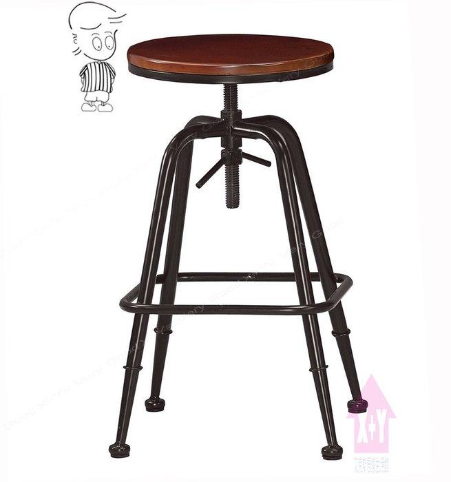 【X+Y時尚精品傢俱】現代吧台椅系列-威廉 吧椅.吧檯椅.吧台椅.高腳椅.工業風.椅面松木實木.摩登家具