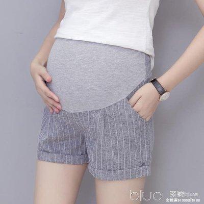 孕婦短褲女夏季時尚英倫風條紋格子外穿休閒短褲夏款百搭托腹褲子