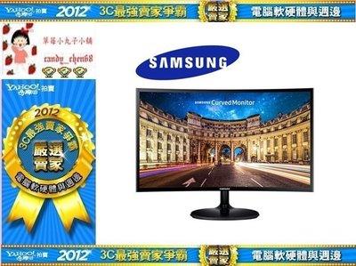 【35年連鎖老店】SAMSUNG C24F390FHE 23.5型曲面螢幕有發票/3年保固