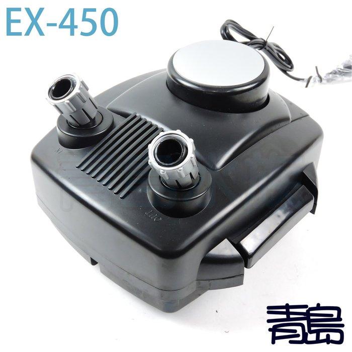 M。。。青島水族。。E-1923 雅柏UP 鐳利 水平衡 皆可用----外置圓桶過濾器(零配件)馬達頭==EX-450用