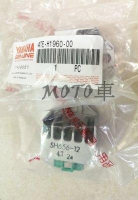 《MOTO車》山葉 原廠 整流器 RS 風光 車玩 JOG100 RSZ CUXI 勁風光